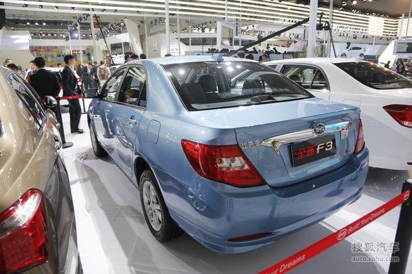 比亚迪全新F3北京车展实拍