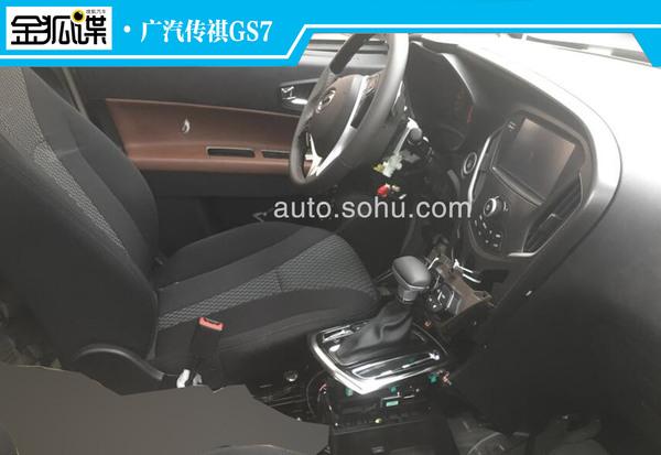 广汽传祺GS7谍照曝光 配大尺寸屏幕