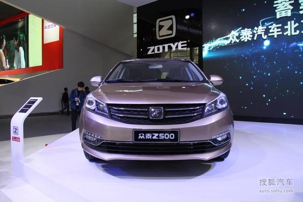 众泰新款Z500将于7月6日上市 共8款车型