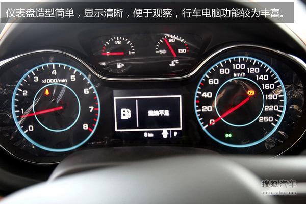 自适应巡航系统、电动座椅加热、侧盲区智能警示系统以及8英寸多点触控液晶屏等配置。此外,新车还全系标配ESC系统以及全新一代科鲁兹MyLink2.0智能车载互联系统。      动力:1.4T排量匹配高科技变速箱是亮点 全新一代科鲁兹匹配的将是1.5L DI直喷发动机,最大功率和扭矩分别是84kW和146Nm;另一款发动机则是1.