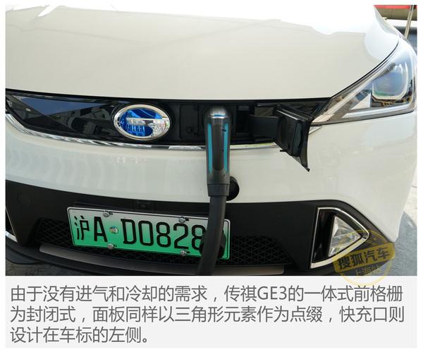 广汽传祺 GE3 实拍 图解 图片
