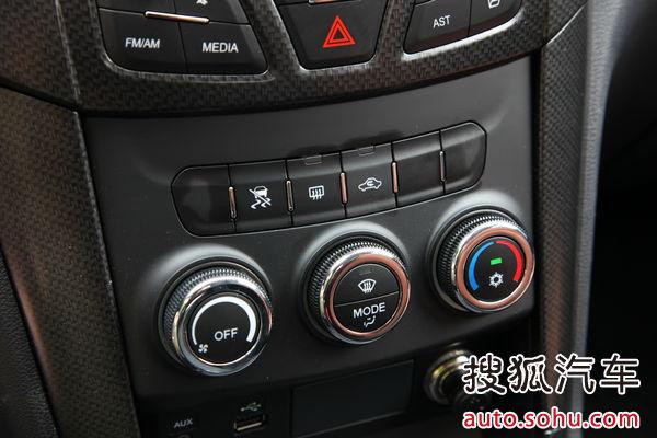 海马s7的空调控制面板