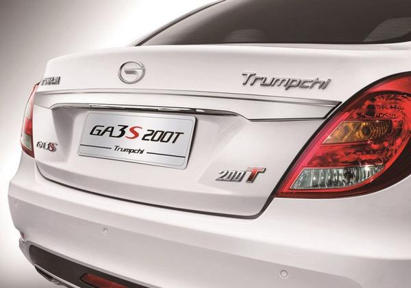 传祺GA3S视界200T上市 售价7.38-8.18万元