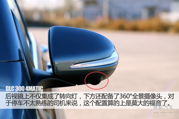 不止看气质 试驾北京奔驰GLC 300豪华型