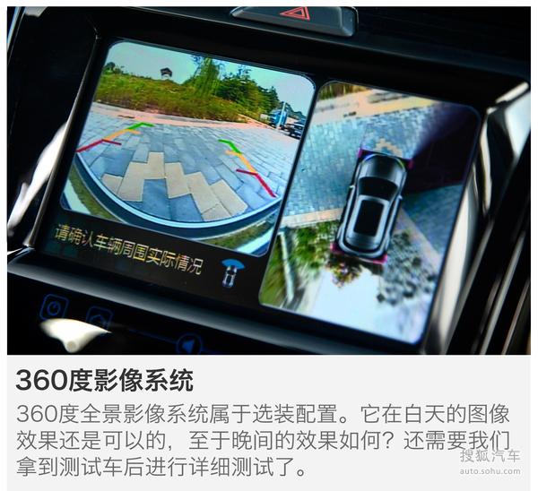 江铃 驭胜S330 实拍 图解 图片