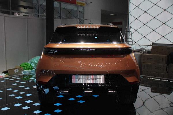 一汽奔腾T77概念车亮相 预计2018年内上市