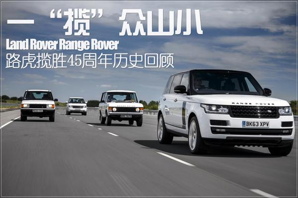 http://auto.sohu.com/20151106/n425225753.shtml