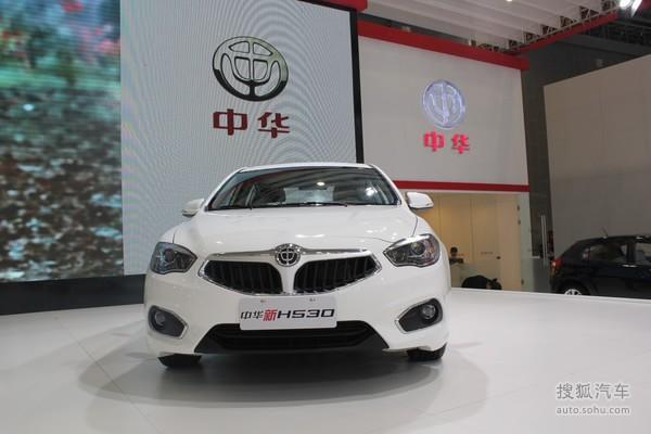新中华H530 成都车展实拍