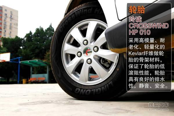 五菱宏光S汽车图解高清图片