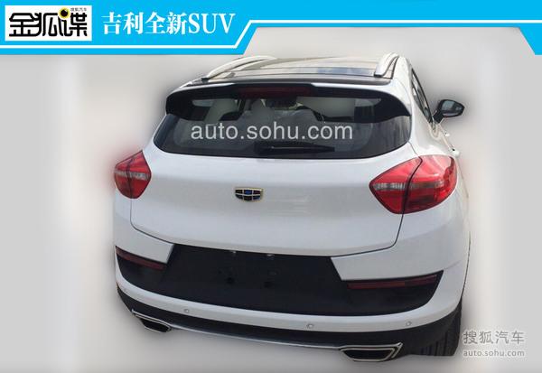 曝吉利全新SUV 基于帝豪S7平台打造_车猫网