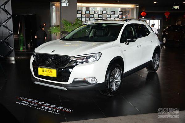 [天津]ds6现车充足购车可综合优惠两万元