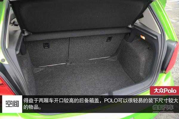 上海大众新polo两厢_POLO行情2015款大众POLO促销降价最低4.09万|优惠促销 - 嘉诚国际名车