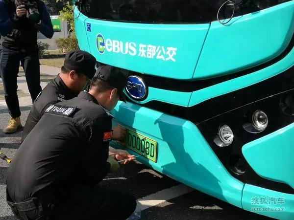 正式启用新能源汽车号牌高清图片