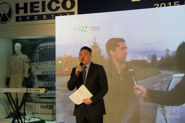 更锐利动感! Heico版XC60于京龙博派发布