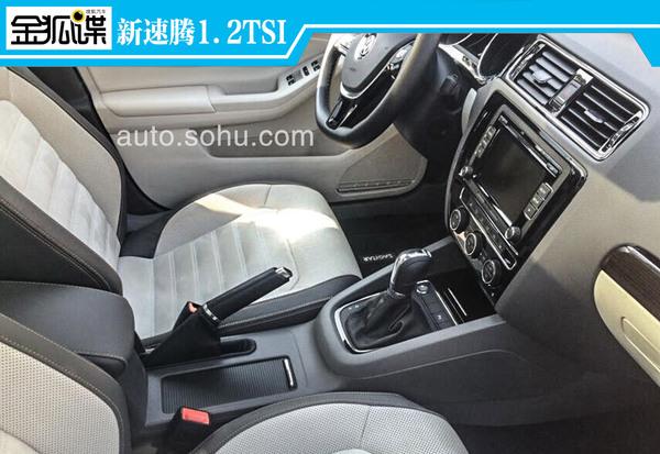 一汽-大众新速腾1.2TSI车型疑似谍照曝光