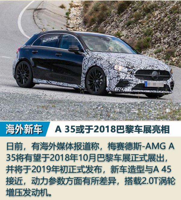 新车周刊:丰田C-HR/全新宝来/本周重磅车