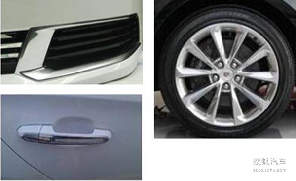 """在车身尾部,该车采用了全新""""l""""样式的尾灯,配合高位刹车灯使车辆在"""