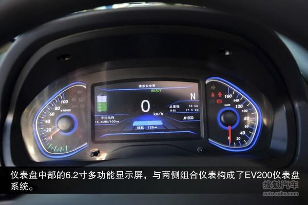 北汽新能源 EV200 实拍 图解 图片
