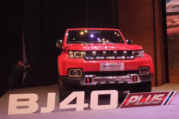 BJ40 Plus将于5月27日上市 预售区间17-20万