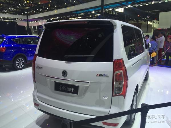 北京车展探馆 东风风行7座MPV F600高清图片