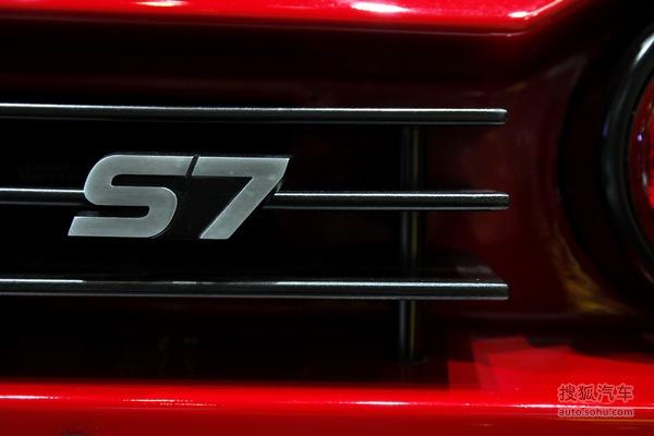 赛麟 S7 实拍 其它 图片