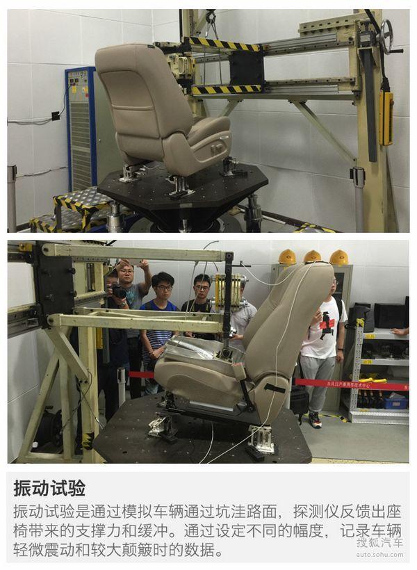 神秘材料+弹簧骨架结构解天籁零重力座椅-搜狐汽车