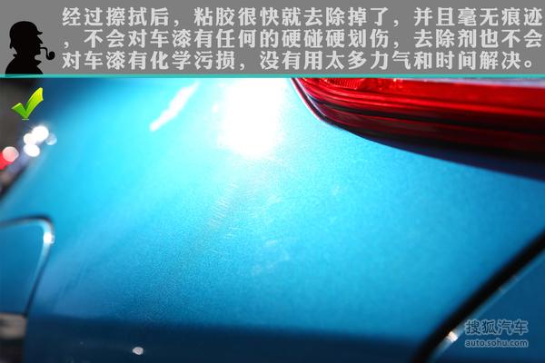 如何去除车漆上的劣质车贴