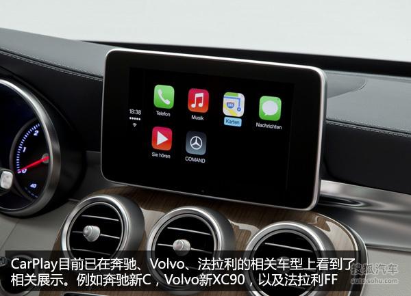 让你大跌眼镜 2014年汽车产业新技术盘点