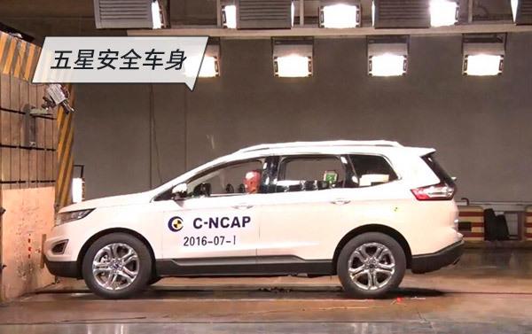 """5分.      全新福特锐界的""""五星安全车身""""为车上乘客提供了有力保障."""
