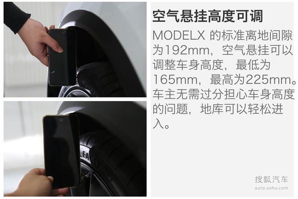 特斯拉 Model X 实拍 其它 图片