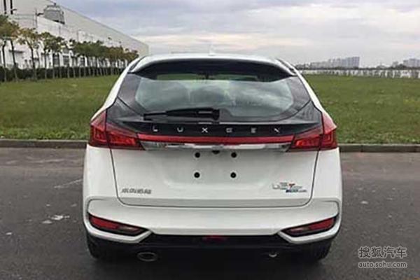 新款纳智捷优6 SUV申报信息曝光