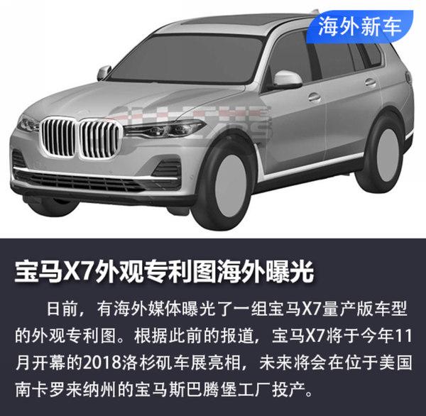 新车周刊:T-ROC探歌/吉利SX11/本周重磅车