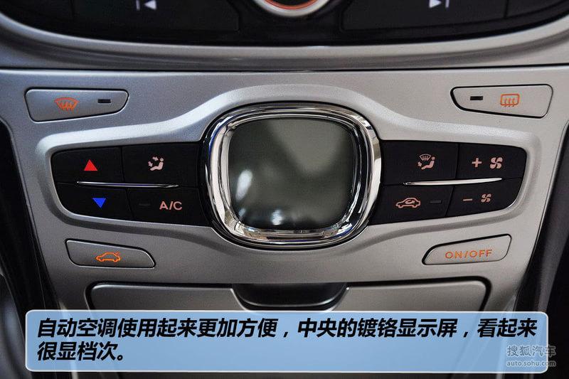 中华华晨金杯骏捷fsv2011款中华骏捷fsv新锐版1.5at豪华型到高清图片
