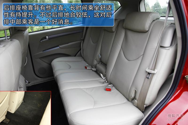 陆风江铃汽车x82012款陆风x8 2.0t柴油四驱版深度试驾实拍