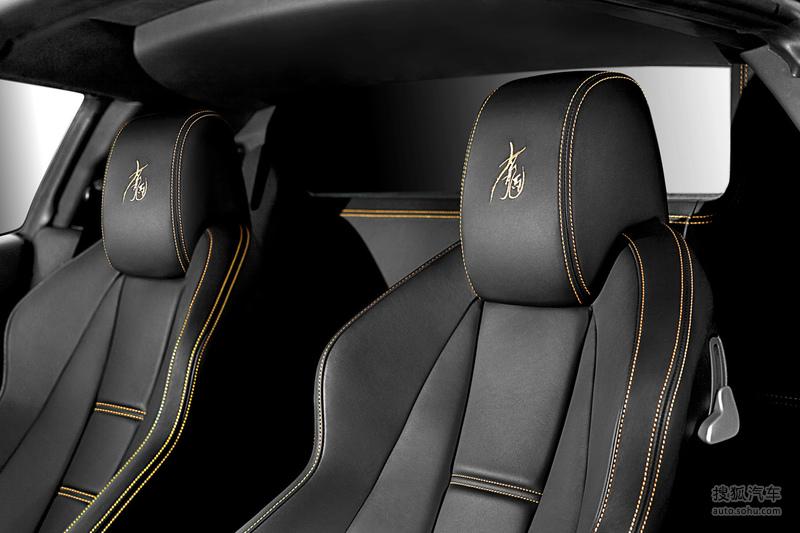 法拉利 法拉利汽车 458 2012款法拉利458龙马中国限量版 高清图片