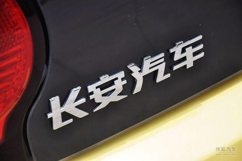 长安 长安汽车 奔奔mini 2012款长安奔奔mini 1.0l imt导航版高清图片