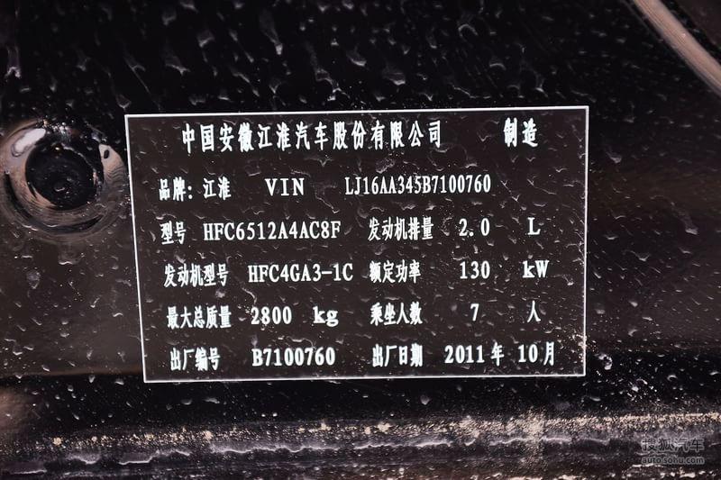 江淮江淮汽车瑞风m52011款江淮瑞风和畅2.0t公务型 高清图片