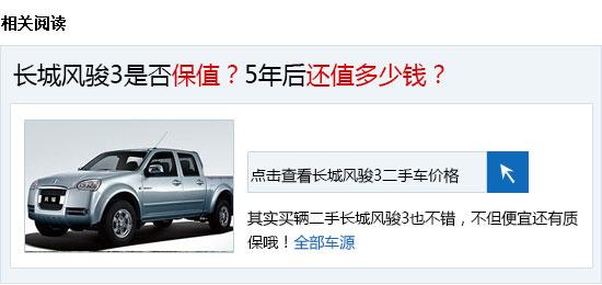 购车_买车网新车谍照国内谍照金狐谍手动变速箱同时搭载