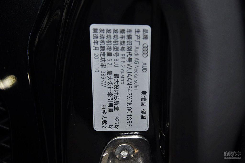 奥迪r82010款5.2fsi quattro改装t1592817高清图片 图库高清图片