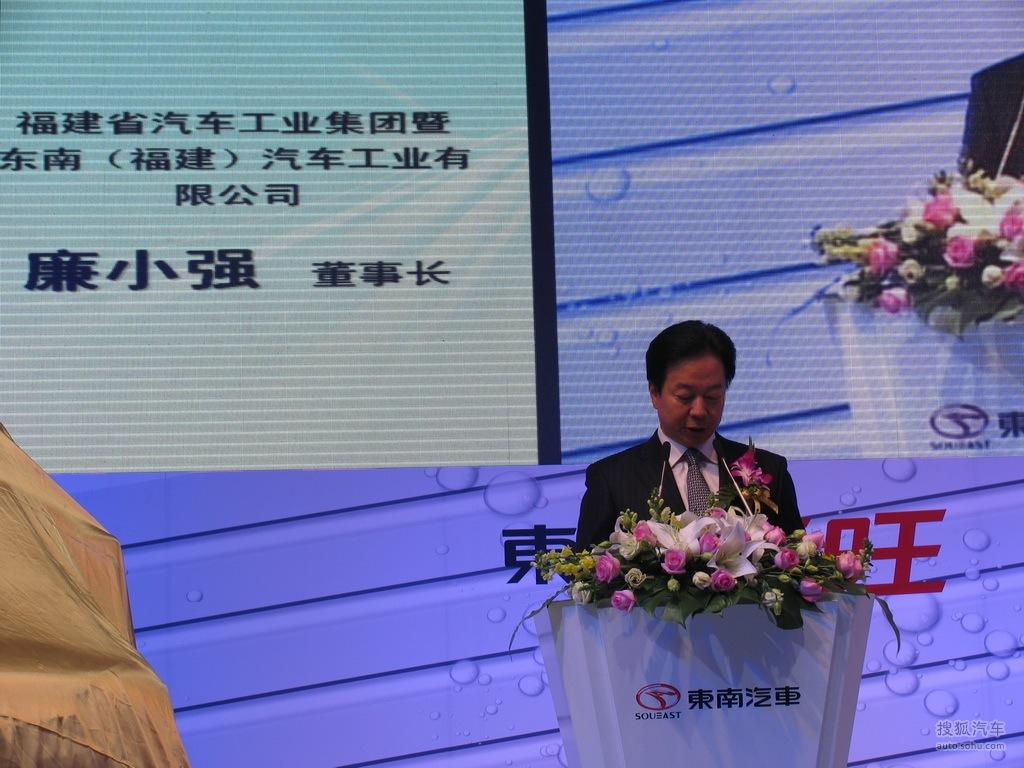 [2010广州车展]东南希旺启动全国预接