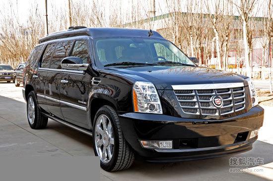 高顶版凯迪拉克总统一号豪华商务车高清图片