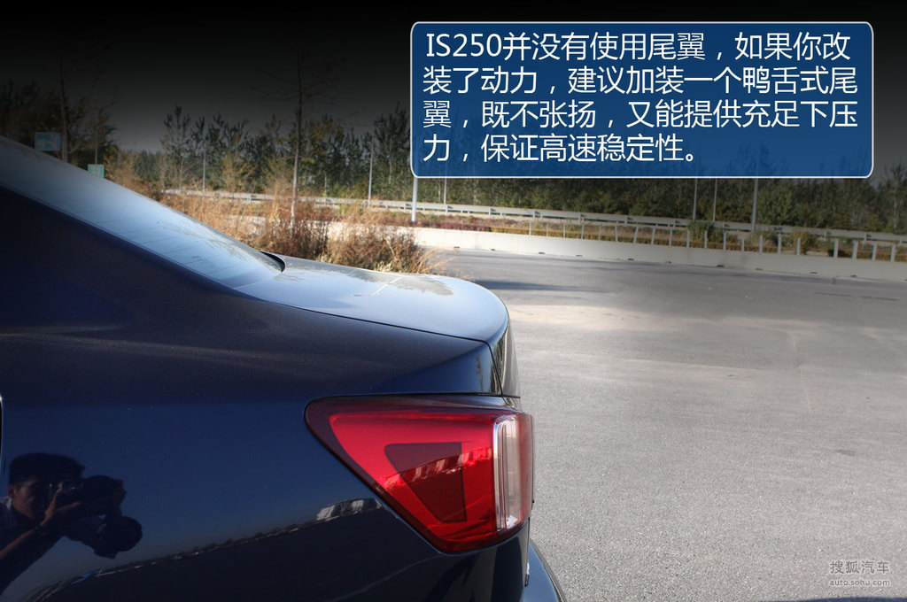 雷克萨斯IS250改装 -汽车图片高清图片