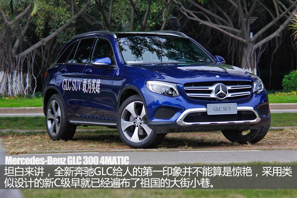 【奔驰GLC级2016款GLC3004MATIC豪华型博越车友群深圳图片