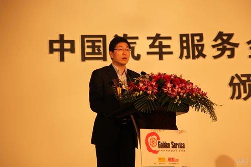 2010中国汽车服务金扳手奖、金手指奖评选颁奖典礼