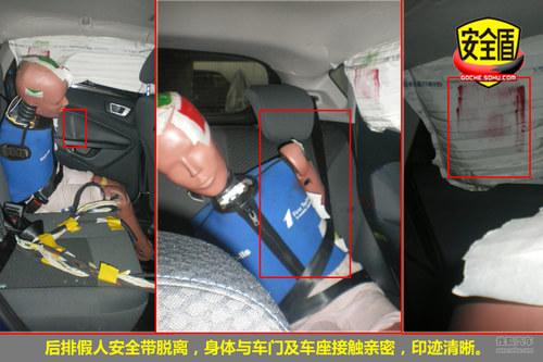 福特嘉年华碰撞测试 车身较坚固内饰破裂高清图片