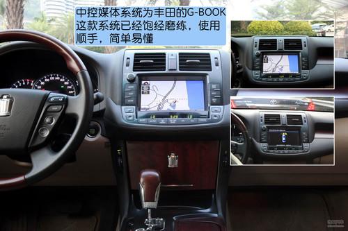 07年丰田皇冠空调电路图
