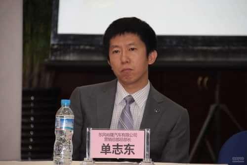 东风裕隆汽车有限公司营销总部总部长
