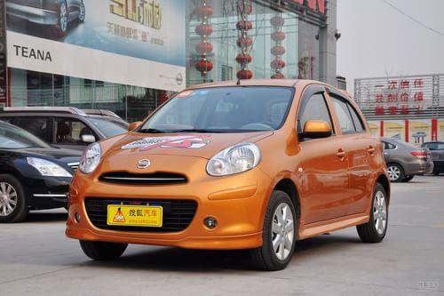 2010款东风日产玛驰1.5L自动易智版
