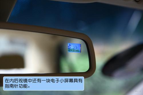 比亚迪 G6 实拍 图解 图片