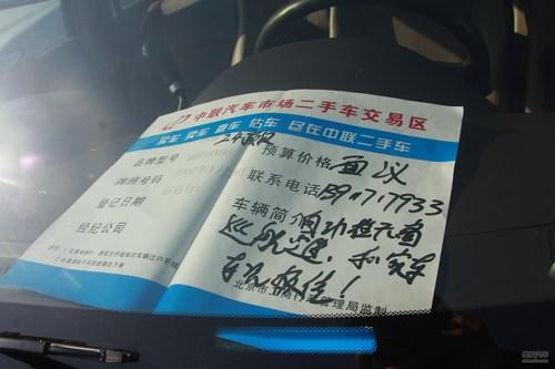 本田 CR-V 实拍 其它 图片